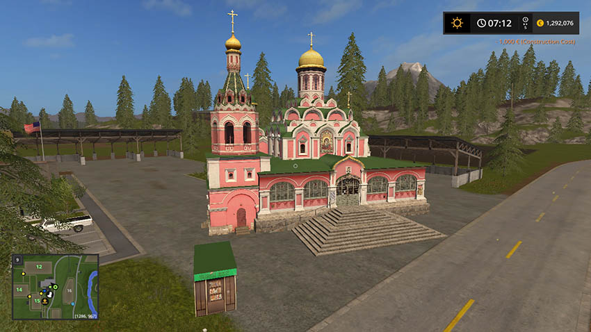 Kazan Cathedral V 1.0