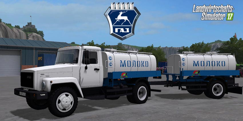 GAZ 3309 milk and water V 1.1