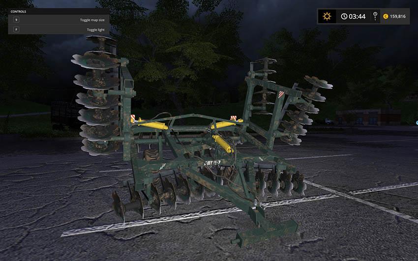 BDT77 cultivator