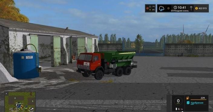 Kamaz 54101 & Sprayer R4045 & Fertilizer Spreader V 1.0