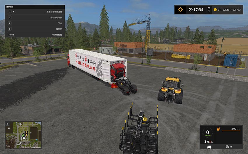 China FAW JH6 6x4 AND TRAILER V 1.0