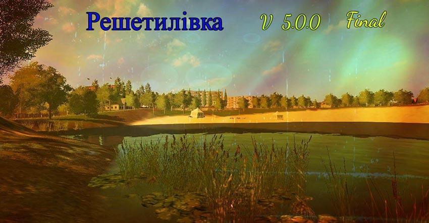 Reshetilovka v 5.0 Final