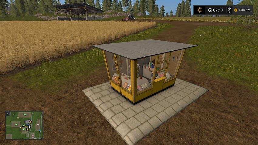 DDR Kiosk v 1.0