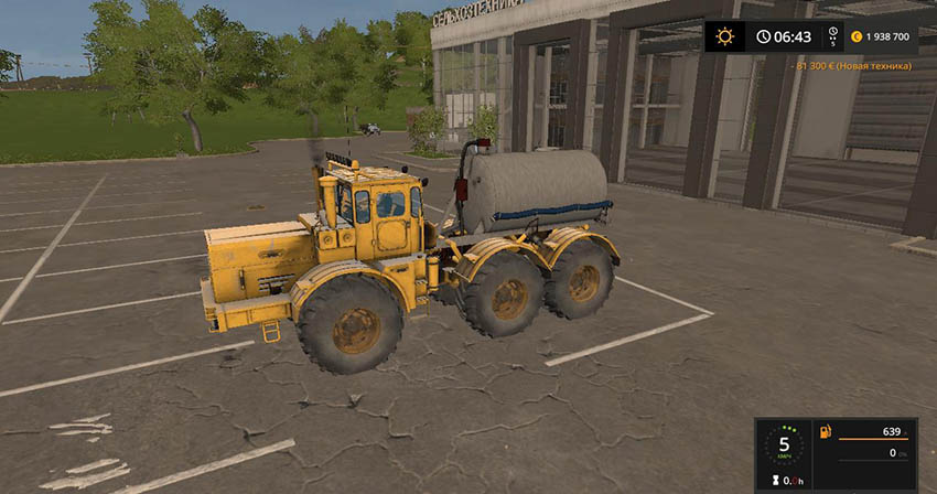 Kirovets K-701 6x6 Cistern v 1.0