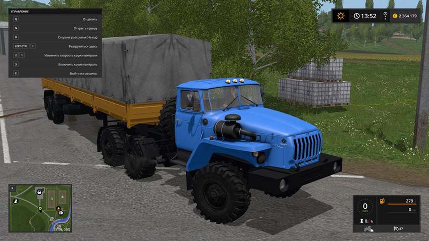 Ural 4320 and NEFAZ 9334-20-16 v 1.1
