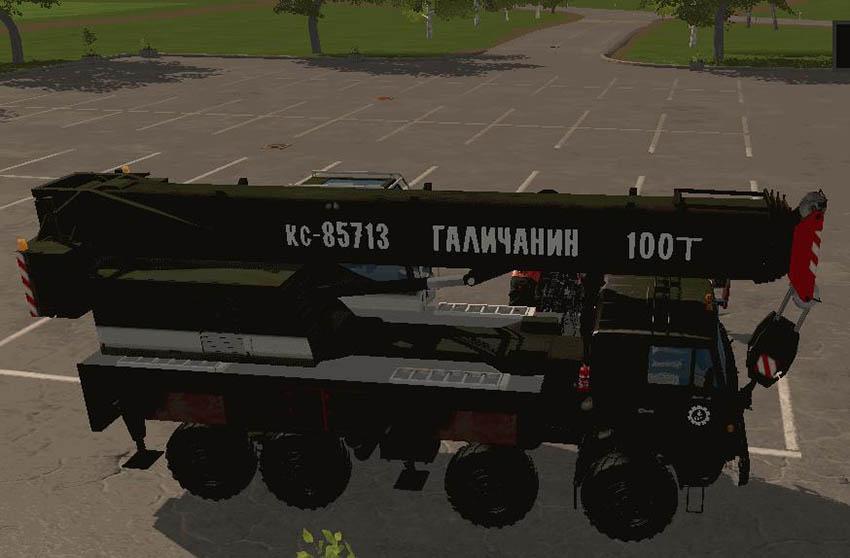 Kamaz 6350 v 1.0.0.1