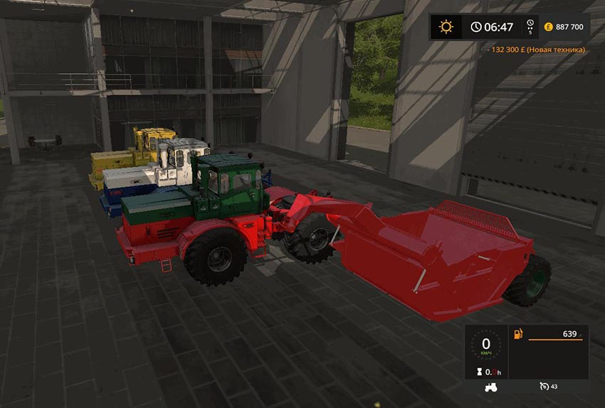 Pack K700A / K701 and scraper v 1.0.3.3