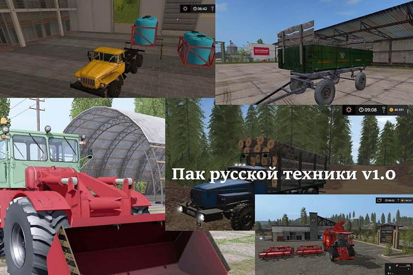 Pack Rus Technik v 1.0