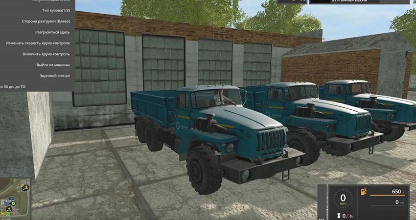 Ural Pack 4 v 2.1