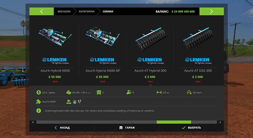 Pack Azurit Hybrid K600 NF v 2.8