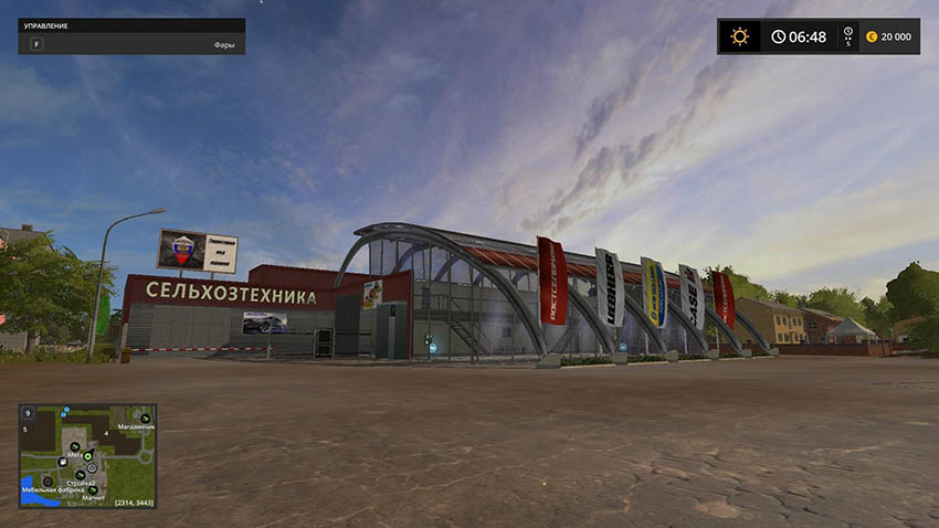 Russia Map v 1.0.1