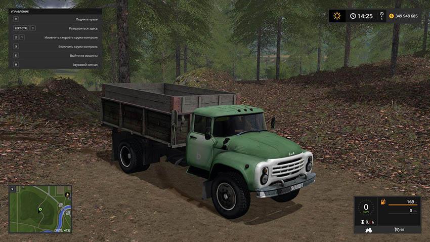 ZIL 130 Green