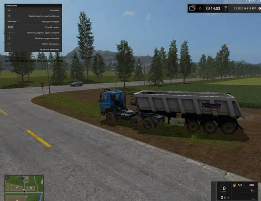Schmitz SKI Heavy v 1.0.1