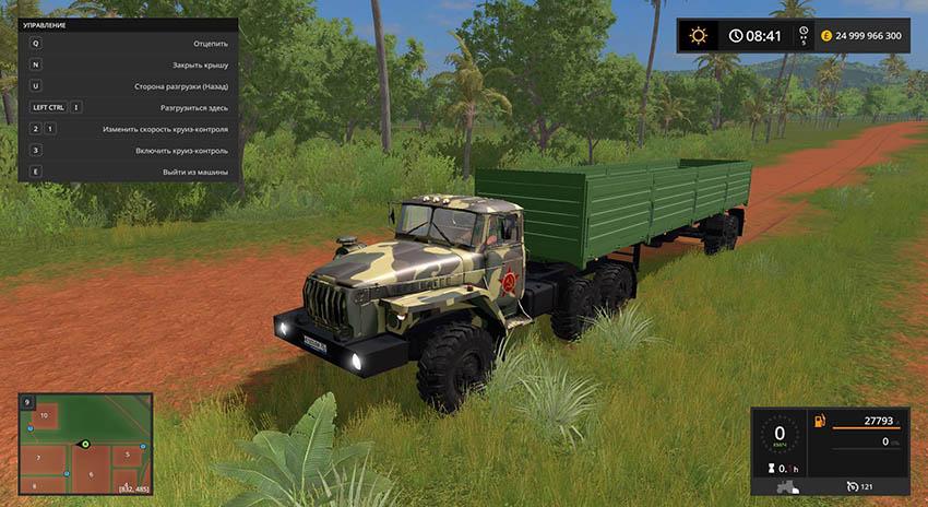 Ural 4320 + Trailer v 1.2
