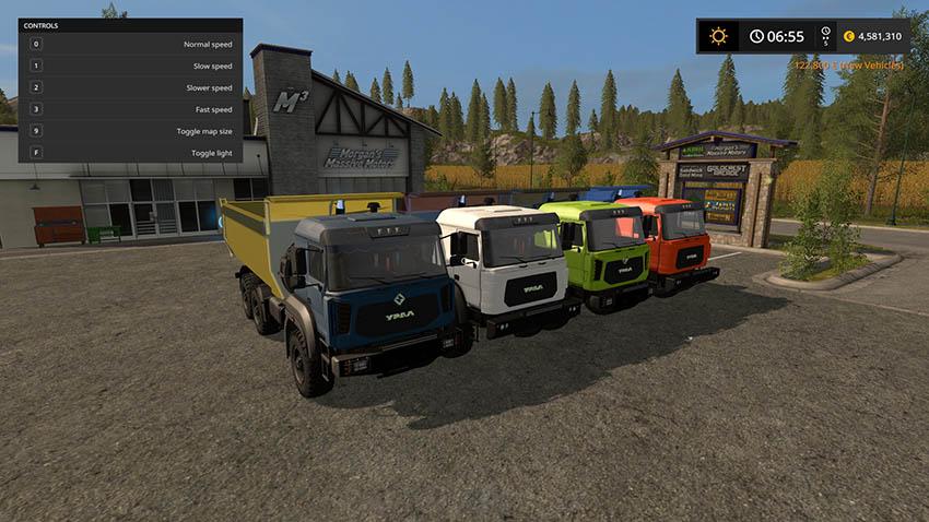 Ural 6370 v 1.0