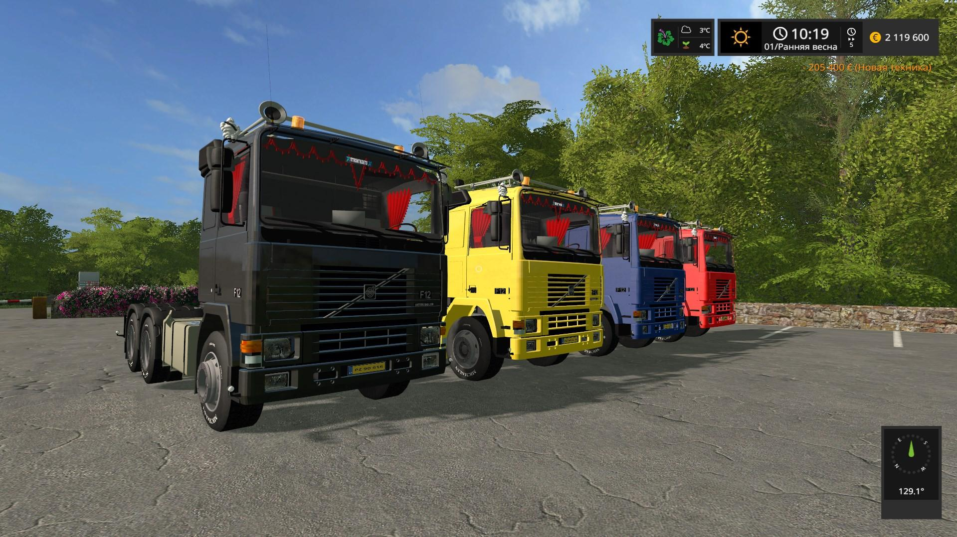 Volvo F12 6x4 v 1.0