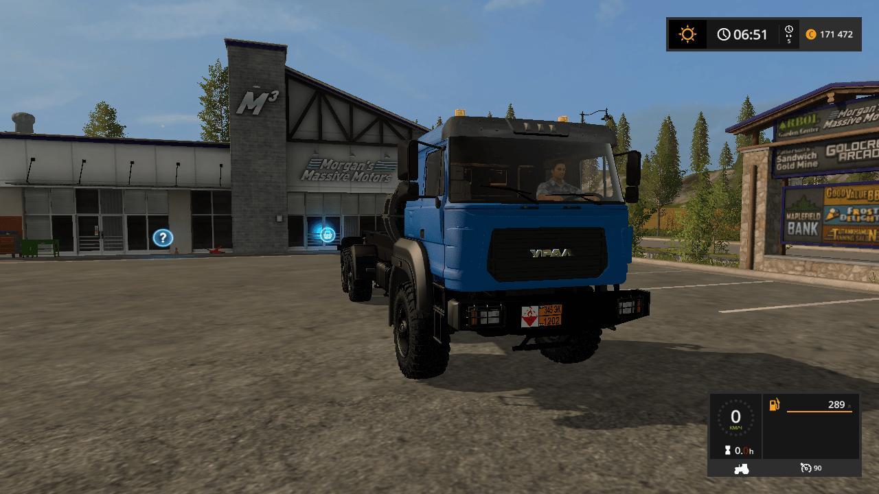 Ural-M Hook v 1.0