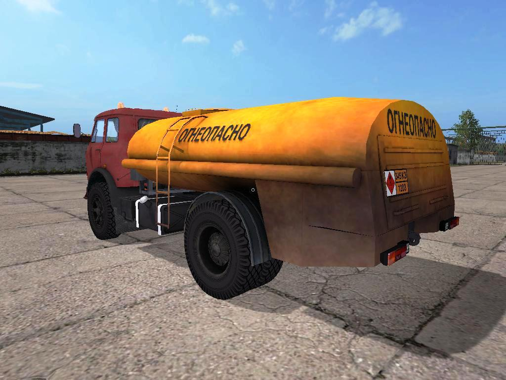 MAZ 500 FUEL LOADER v 2.2