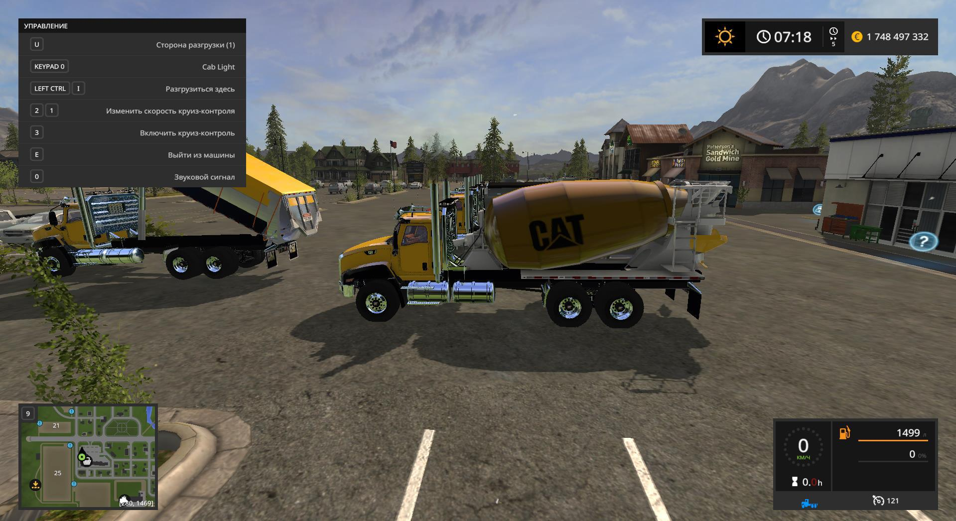 CAT CT660 Concrete Mixer v 1.0