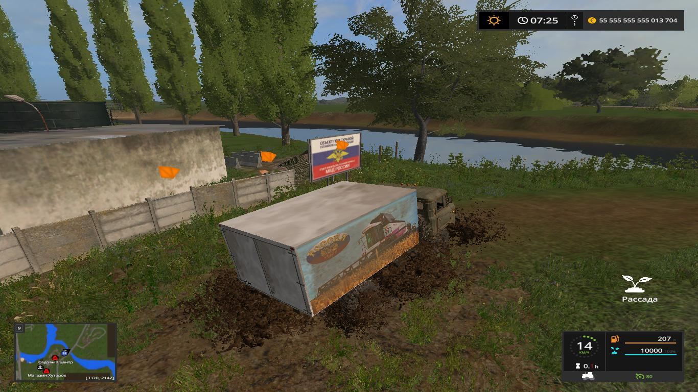 Gaz PACK FOR THE CARD RUSSIA v 1.2