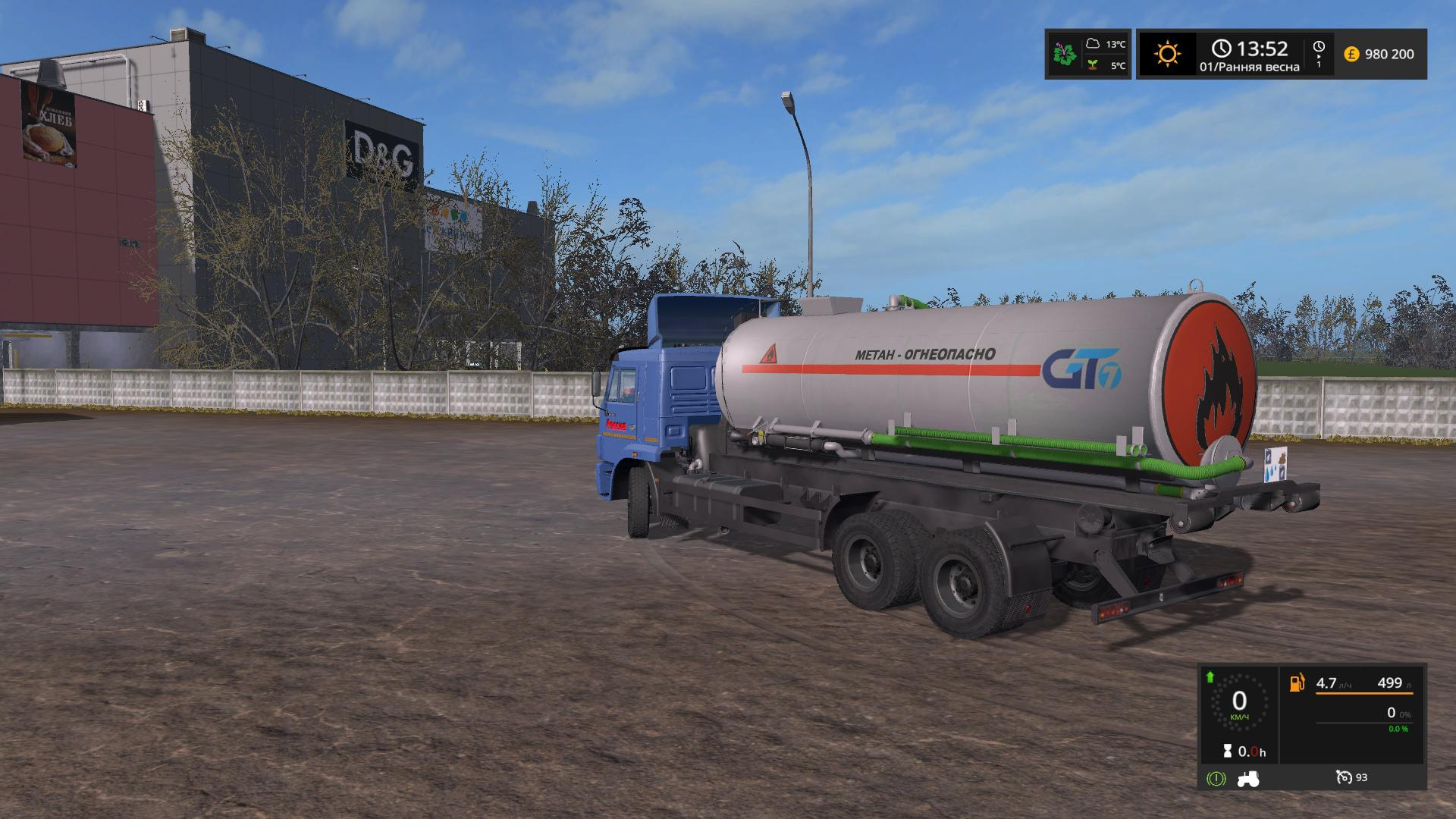 Pack Kamaz FOR THE CARD RUSSIA v 2.7