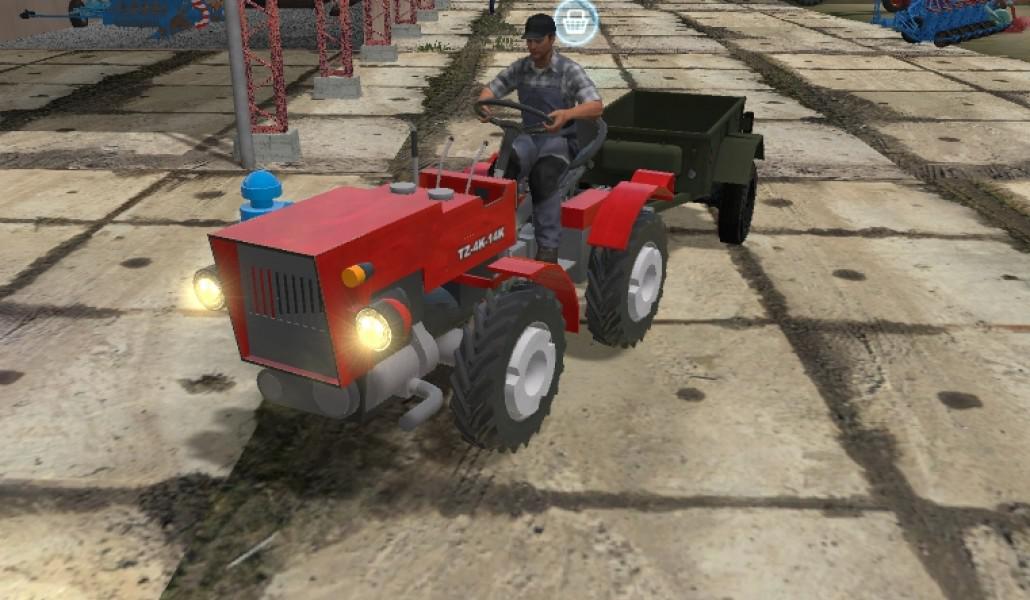 TZ4K garden tractor v 1.1