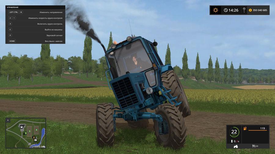 MTZ-82 UK v 3.0