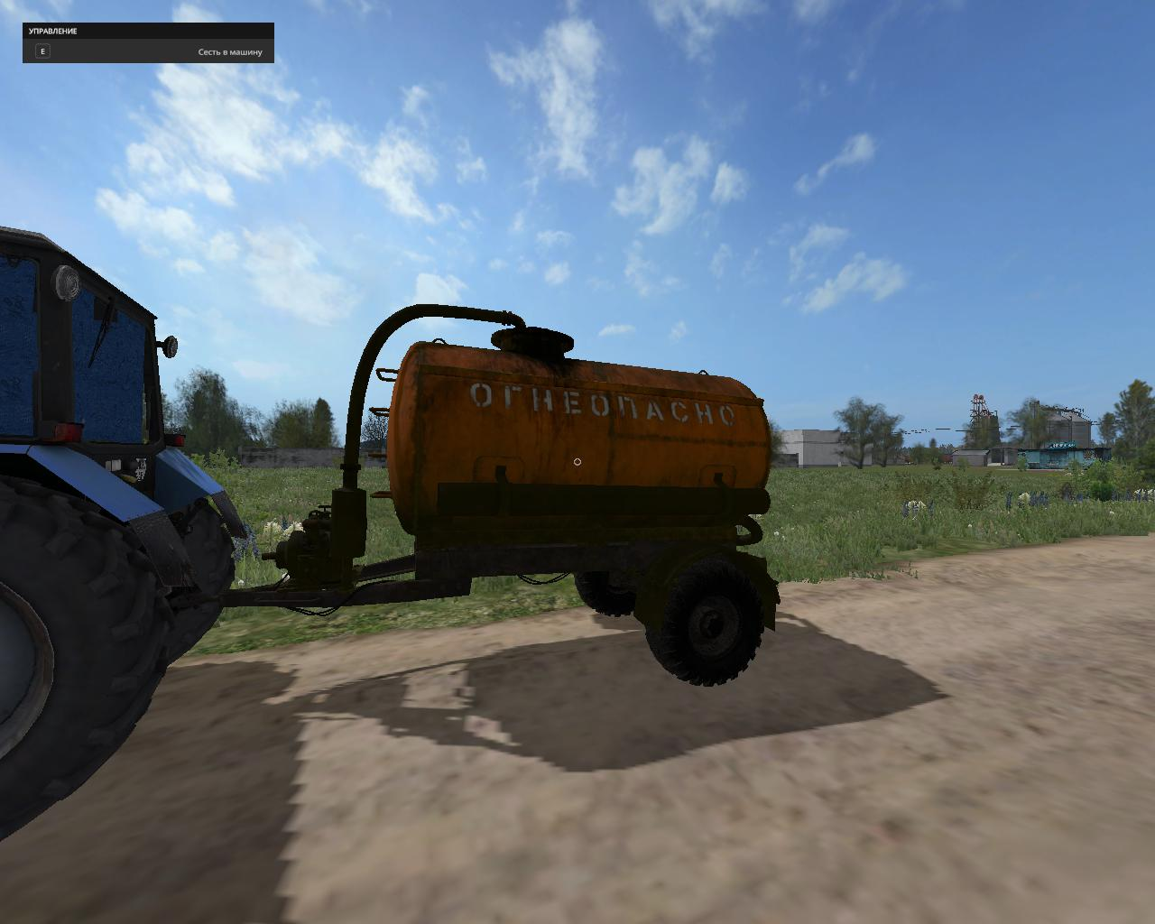 Fuel Barrel v1.0