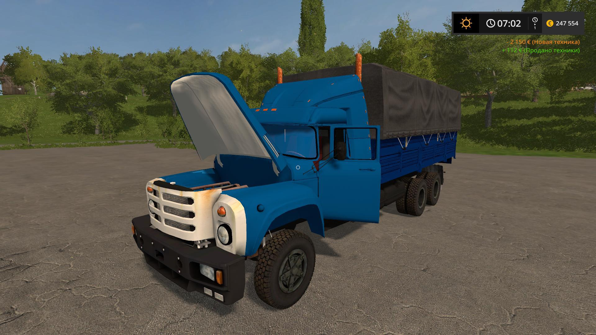 ZIL-133 GY 6X6 V2.1