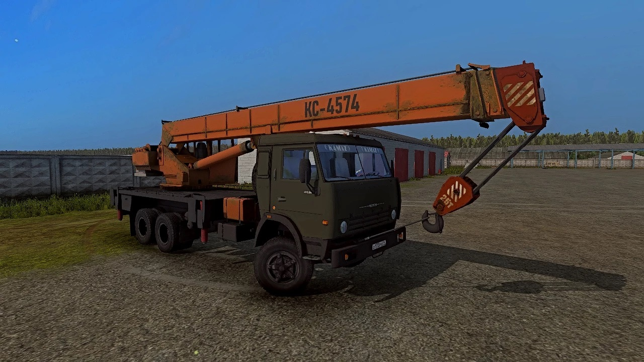 KAMAZ 53215 KS-4574 V1.1